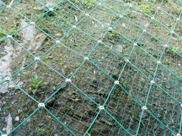 山体护坡网